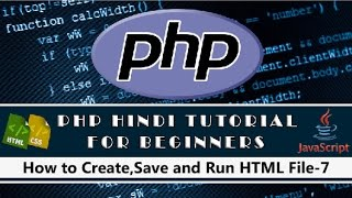 How to Create,Save and Run  HTML File Tutorial-7