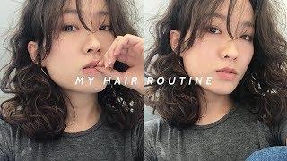 EN) My Hair …