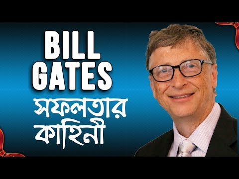 short biography on bill gates
