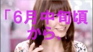 斉藤和巳&スザンヌ夫妻が危ない!? 不可解な「DV説」「離婚説」急浮上の...