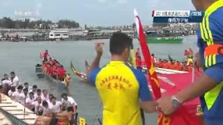 2016 中華龍舟大賽 海南萬寧站 職業 男子 100米 決賽