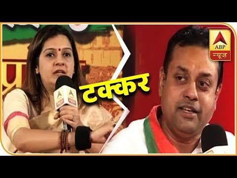एमपी शिखर सम्मेलन: जहां विवादित ढांचा था, वहीं राम मंदिर बनेगा, कोई रोककर दिखाओ: संबित पात्रा