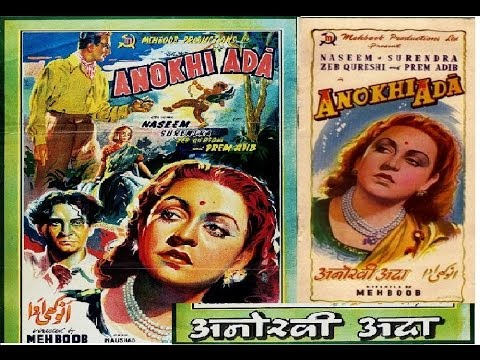 Hindi Full Movie Anokhi Ada 1948 | Naseem Banu, Prem Adib | Classic Old Hindi Movies Full