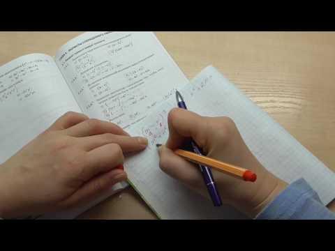 4.1 Квадрат суммы и квадрат разности. 7 класс 1 часть