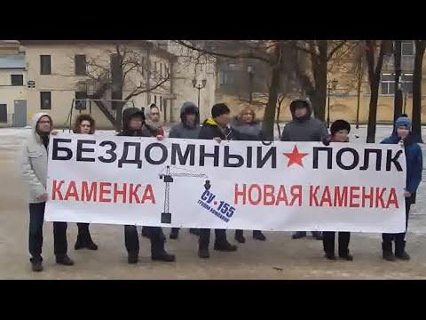 российский капитал банки партнеры