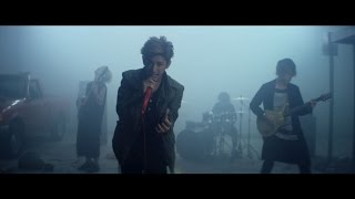 ONE OK ROCK - Last Dance [Official Music Video]