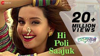 Hi Poli Saajuk - Time Pass | Shibani Dandekar | Reshma Sonawane & Manohar Kolambre | Chinar-Mahesh