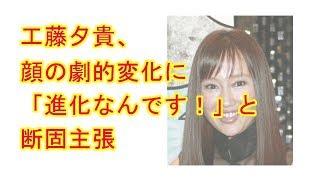 関連動画 工藤夕貴 野生時代 (1984) https://www.youtube.com/watch?v=a...