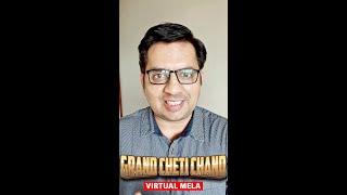 Grand Cheti Chand Virtual Mela 2021