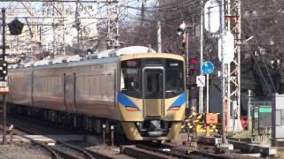 2017年3月12日 住吉東駅