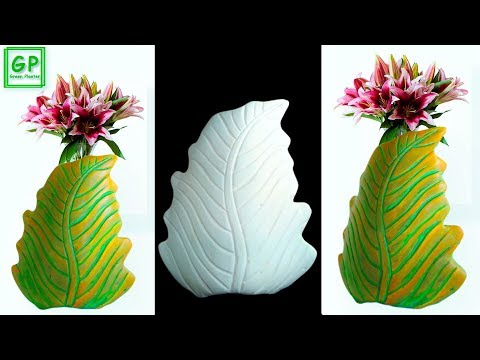Creative Cement Flower Vase/Tabletop Flower Vase/Decorative Showpiece For Home Decor//GREEN PLANTER