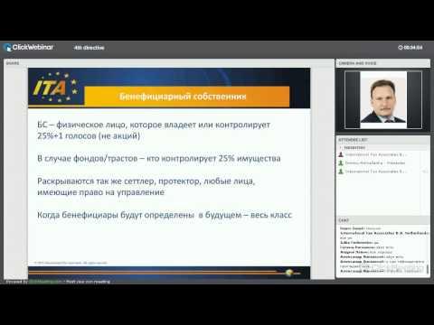 Webinar_OMP_beneficiaries_4th EU Directive