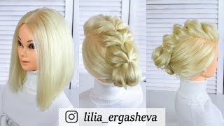 Легкая прическа на короткие волосы на резинках 🍎 Easy hairstyle for short hair with elastic bands