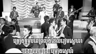 Pieaktra srortaun RHM 120 ( Over laid karaoke song by H.H).