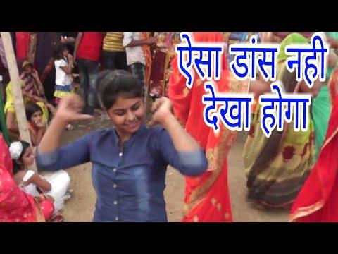 ऐसा गजब का नाच नही देखा होगा,#Poonam Shastri,,पूनम शास्त्री जी की भागवत में हुआ बहुत सुंदर नाच