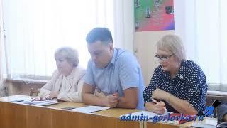 Аппаратное совещание в администрации города Горловка. 21.08.2018