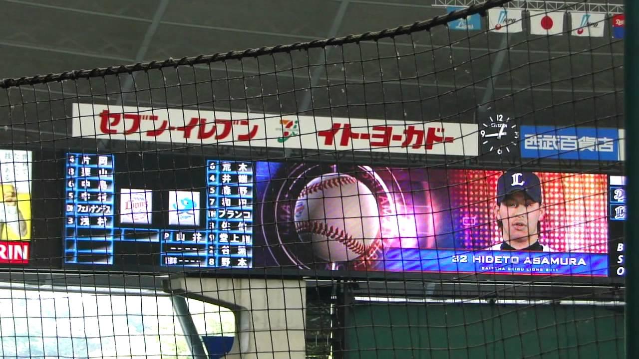 2011年 西武ドーム 埼玉西武ライ...