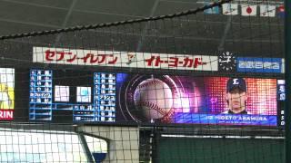2011年 西武ドーム 埼玉西武ライオンズスタメン発表