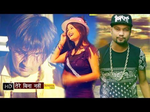 Tere Bina || तेरे बिना नहीं जी सकता || MD & KD || Shadow of Love || Haryanvi Lattest Songs