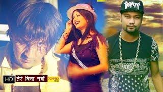 Tere Bina | तेरे बिना नहीं जी सकता | MD KD | Shadow of Love | Latest Haryanvi Songs