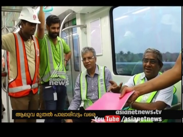 Checking by Kochi rail security commissioner in Kochi Metro