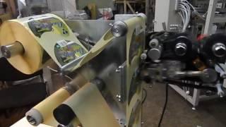Этикетировочное оборудование. Нанесение самоклеящихся этикеток.(, 2014-08-29T13:43:42.000Z)
