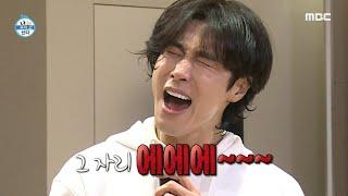 [나 혼자 산다] 안방 1열에서 즐기는 유노윤호의 열창♨ 에너지 절약까지 실천하는 바른생활 사나이♡, MBC…