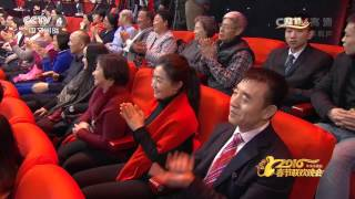 小品《快递小乔》 表演者:乔杉、修睿、娄艺潇