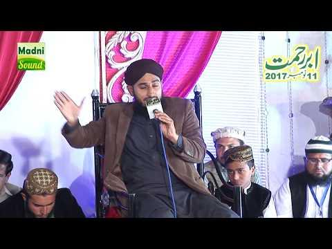 Ja Zindagi Madine Se    Qari Rehan Habib Soharwardi    2017