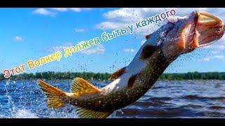 Ловля щуки на спининг с берега осенью Рыбалка на воблеры и вертушки Эта приманка делает день