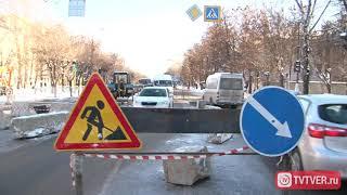 Перекрытие на Петербургском шоссе Video