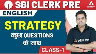 SBI Clerk 2020 Prelims | English | Strategy Questions (Class-1)