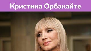 Видео: Кристина Орбакайте рассказала о театре и клипе «Пьяная вишня»