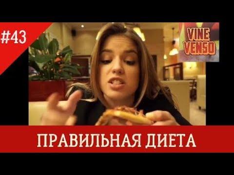 Диета, новинки, больница, мысли и шторы. /vlog/ 25. 07. 17 youtube.