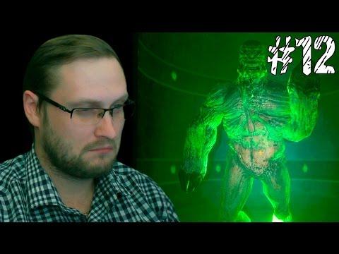 Black Mesa Прохождение Часть 1 Добро пожаловать в Блек Мезу