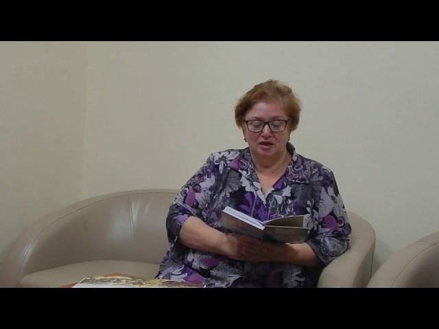 Изображение предпросмотра прочтения – «Библиотека на Весенней» читают произведение «Бородино» М.Ю.Лермонтова