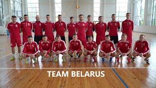 Сборная Беларуси начала подготовку к матчам с Молдовой