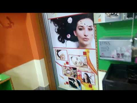 Beauty Parlor Interior