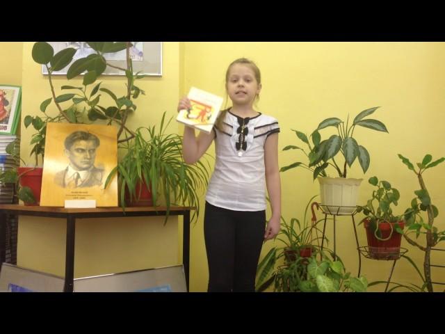 Изображение предпросмотра прочтения – ЕлизаветаКлимова читает произведение «Песня-молния» В.В.Маяковского