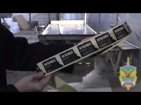 В Подольске  пресечена деятельность цеха по незаконному изготовлению алкогольной продукции