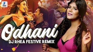 Odhani (Remix) | DJ Rhea | Odhni Odhu Odhu Par Udi Jaaye | Rajkummar Rao & Mouni Roy | Navratri Song