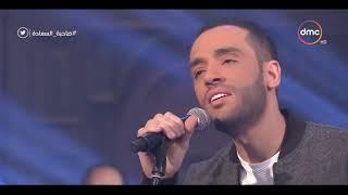 """صاحبة السعادة - رامي جمال يبهر الجمهور بأغنية """"فترة مش سهلة"""" على مسرح صاحبة السعادة"""
