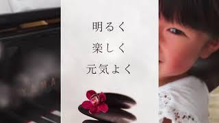 【フェリーチェレガーロピアノ教室】 愛知県豊橋市浪ノ上町11-11 ℡0532-...
