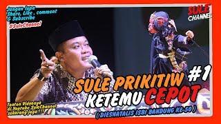 Download Mp3 Sule Prikitiw  Ketemu Cepot   Dalang Dadan Sunandar Sunarya   - 1  Wayanggolek