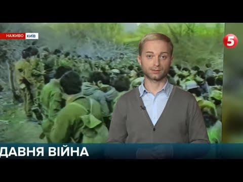 5 канал: Військовий конфлікт у Нагірному Карабасі: реакція МЗС України - подробиці