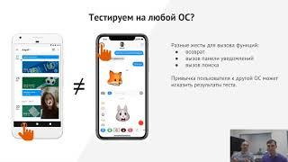199. Прототип мобильного приложения. Чего хотят юзабилити-тестировщики?