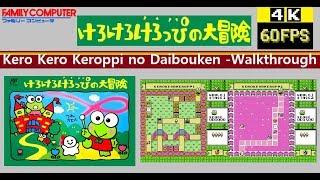 Developer(s) Pax Softnica Publisher(s) Character Soft Platform(s) Family Computer Release: March 29, 1991(JP) Kero Kero Keroppi no Daibouken (けろけろけろ ...