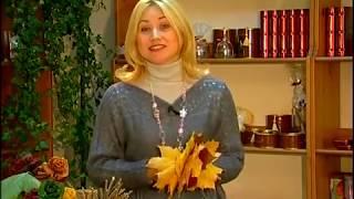 как сделать букет из листьев пошагово