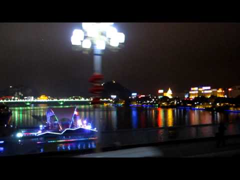 Liuzhou Nightlife Guangxi China ( River at Night )