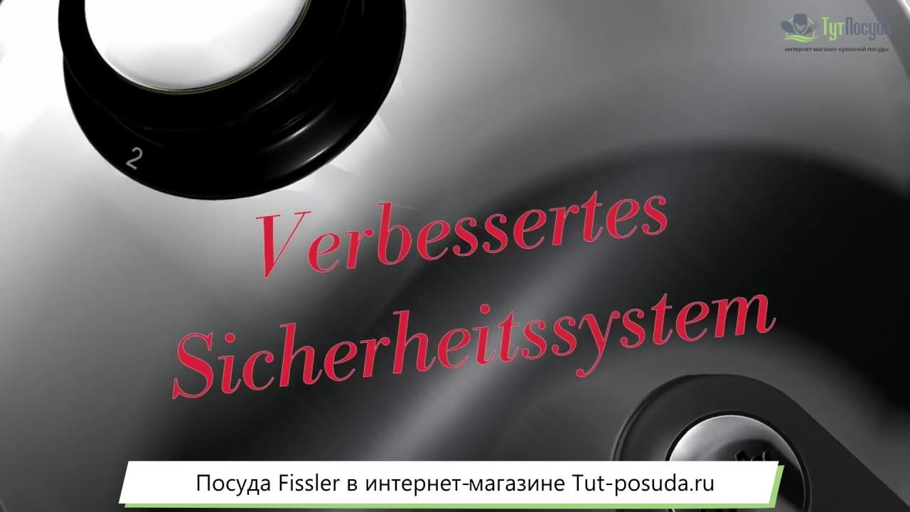 Посуда Revol серия Revolution в интернет-магазине Tut-posuda.ru .